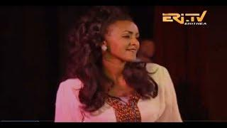 ERi-TV, Eritrea:Independence Day Festivities - Concert and Drama - May 23, 2018 - Part I of II