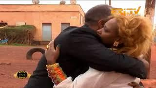 ERi-TV, Eritrea:መደብ ፍኖተ ህይወት: Father Daughter Reunion Comes After 37 years of Separation