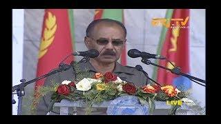 ERi-TV, Eritrea: Independence Day 2018 - President Isaias Afwerki's Speech