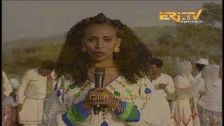 ERi-TV, #Eritrea - Geez New Year Celebrations - በዓል ቅዱስ ዮሃንስ