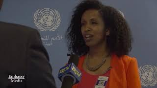 Embassy Media - 'ERITREA' it's about time we share your stories!