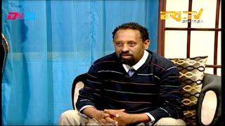 ERi-TV ማእገር: Interview with Author Tesfaye Gebreab - ቃል-መሕተት ምስ ደራሲ ተስፋየ ገብረኣብ