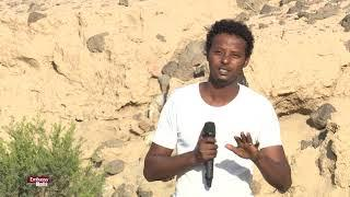 Embassy Media - Glimpse into the Antiquity of Eritrea - 'Adulite Civilization'